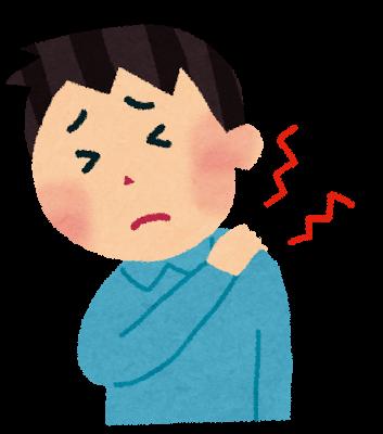 肩こりを助長する悪習慣3選